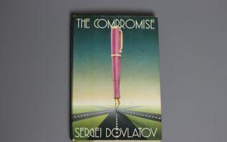 """Первое издание в США книги С. Довлатова """"Компромисс"""""""