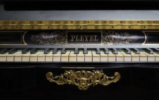 """Салонное пианино фирмы """"PLEYEL"""""""