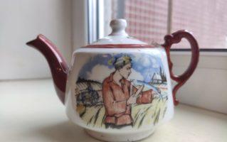 Агитационный фарфоровый чайник «Косарь»